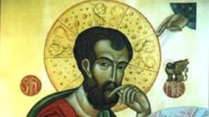 Oración a San Prospero Para pedir Ayuda